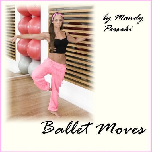 Σαν Μπαλαρίνα! Οι ασκήσεις για να αποκτήσεις καλοφτιαγμένα πόδια χορεύτριας…