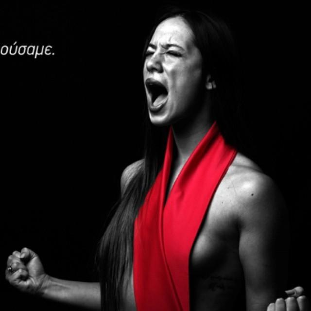 Η Μάντη φωτογραφίζεται για την παγκόσμια ημέρα κατά του ΑIDS