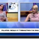 Η Μάντη Περσάκη στο star.gr