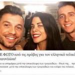 Τα Pilates by Mandy και στις πρόβες του ελληνικού τραγουδιού για τη Eurovision!