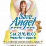 Pilates και…ελπίδα με την Μάντη Περσάκη για τον σύλλογο »Save an angel» στην Ρόδο