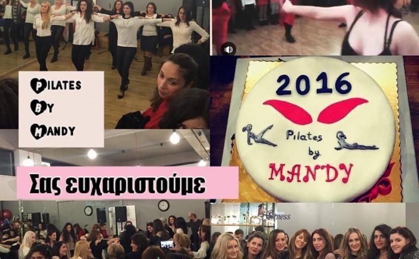 Η κοπή της πίτας των Pilates by Mandy!