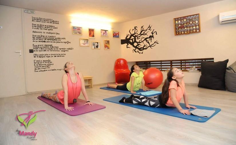 Pilates for kids: Ένα υγιές σώμα για τα παιδιά σας