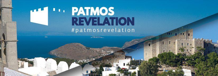 Το Patmos Revelation…έρχεται!