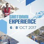 """Η Μάντη και ο Αλέξανδρος στο """"Santorini Experience"""""""