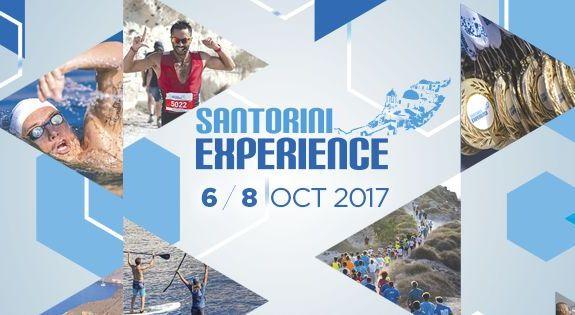 Η Μάντη και ο Αλέξανδρος στο «Santorini Experience»