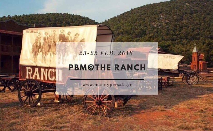 Δηλώστε συμμετοχή στο event στο «The Ranch»