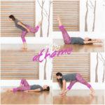 15λεπτες ασκήσεις για να κάψεις λίπος και να νιώσεις καλύτερα με το σώμα σου